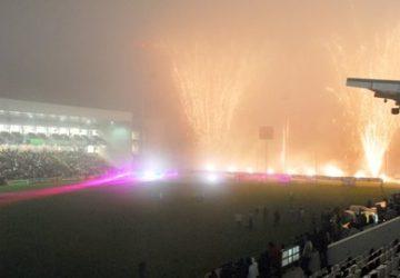 ComplexoDesportivoNacional005